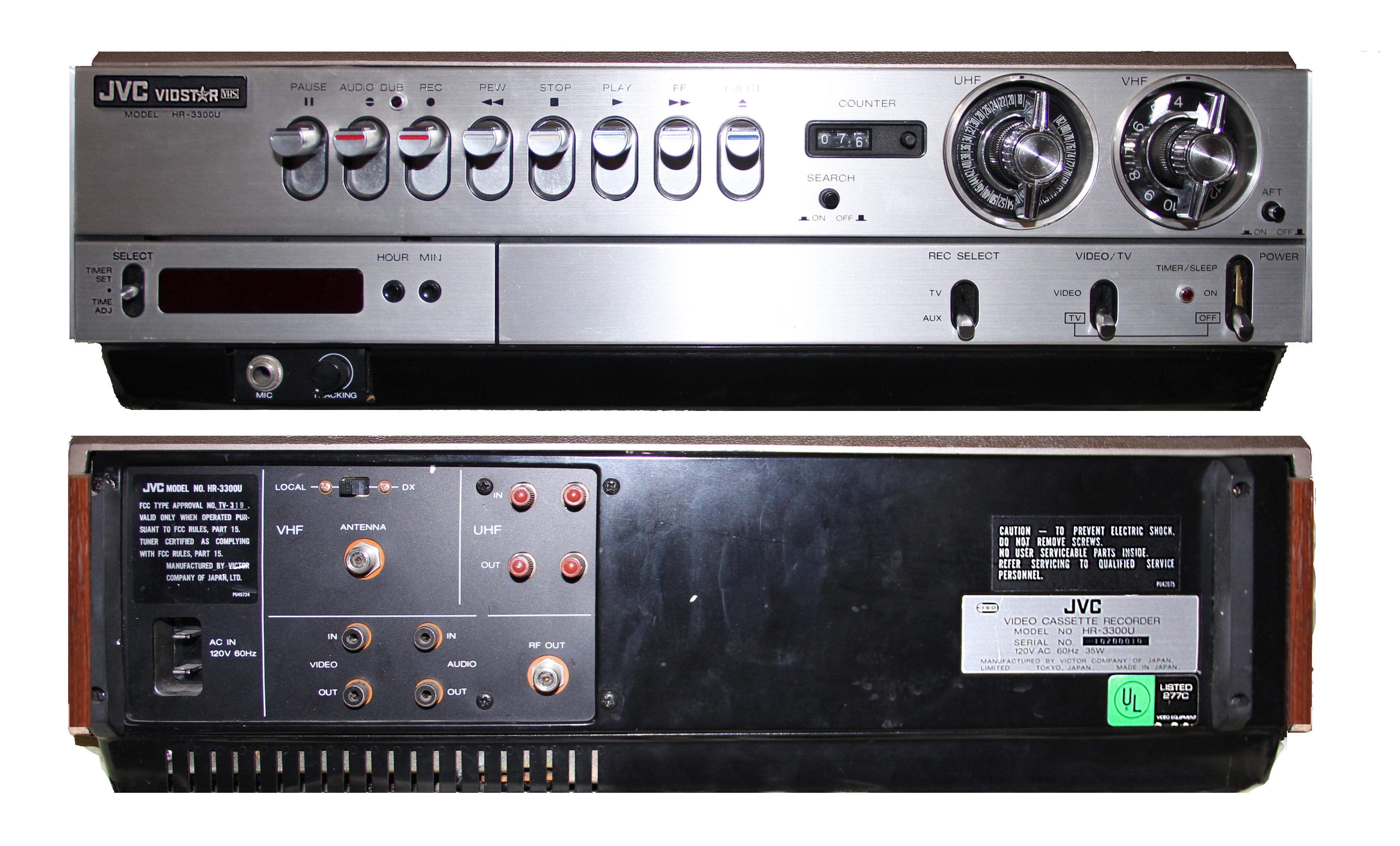 Primeiro aparelho de VHS vendido no mundo, pela JVC (Foto: Reprodução/JVC)